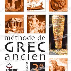 Methode-de-Grec-ancien