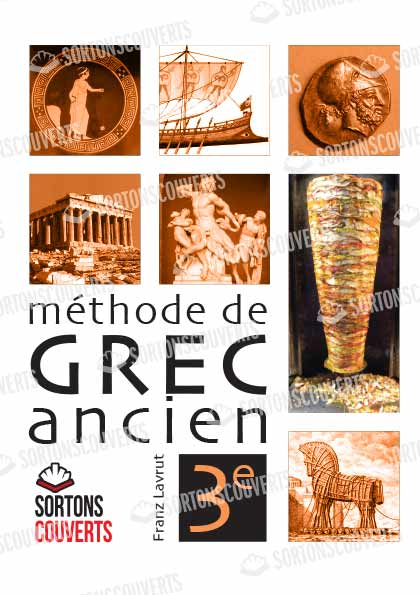 Methode-de-Grec-ancien
